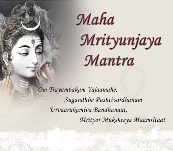 shiv mantra to impress girls +91 9680653171 | KAMDEV MANTRA